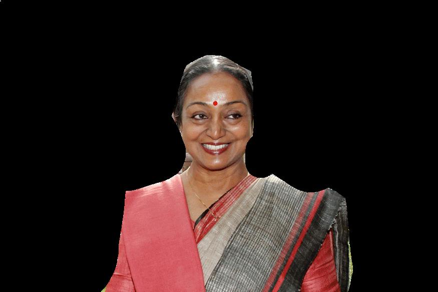 श्रीमती मीरा कुमार बिहार में दलित राजनीति से पैदा होकर लोकसभा स्पीकर तक पहुँचेने वाली प्रथम महिला हैं