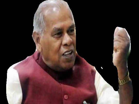 जीतन राम मांझी बिहार में दलित राजनीति के खिलाड़ी