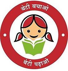 देश में बेटी बचाओ  बेटी पढ़ाओ एक नाटक मात्र है .